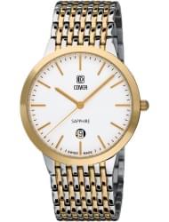 Наручные часы Cover 123.04