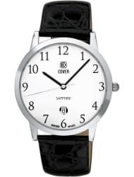Наручные часы Cover 123.13