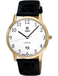 Наручные часы Cover 123.18