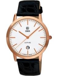 Наручные часы Cover 123.31