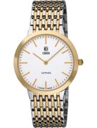 Наручные часы Cover 124.04