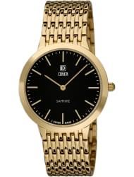 Наручные часы Cover 124.06