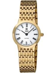 Наручные часы Cover 125.09