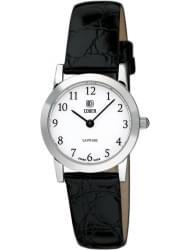 Наручные часы Cover 125.13