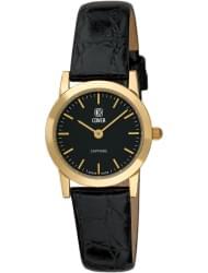 Наручные часы Cover 125.14