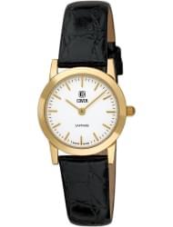 Наручные часы Cover 125.15
