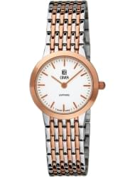 Наручные часы Cover 125.29
