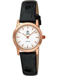 Наручные часы Cover 125.31
