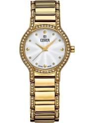 Наручные часы Cover 130.04