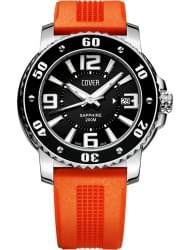 Наручные часы Cover 145.04