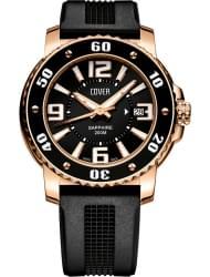 Наручные часы Cover 145.05