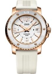 Наручные часы Cover 145.06
