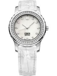 Наручные часы Cover 154.06