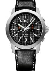 Наручные часы Cover 155.03