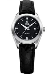 Наручные часы Cover 163.06