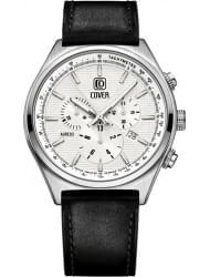 Наручные часы Cover 165.04