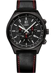 Наручные часы Cover 165.07