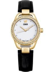 Наручные часы Cover 167.06