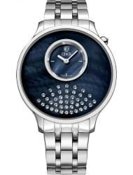Наручные часы Cover 169.01