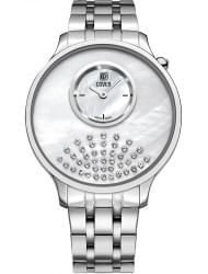 Наручные часы Cover 169.02