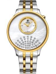 Наручные часы Cover 169.03