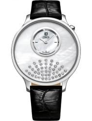 Наручные часы Cover 169.05