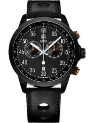 Наручные часы Cover 175.01