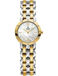 Наручные часы Cover 179.02