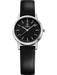 Наручные часы Cover 183.03