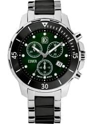 Наручные часы Cover 51.01