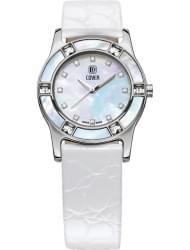 Наручные часы Cover 99.07