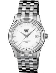 Наручные часы Cover A2.02