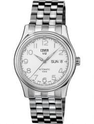 Наручные часы Cover A2.03