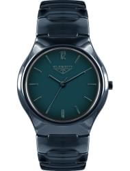 Наручные часы 33 ELEMENT 331519
