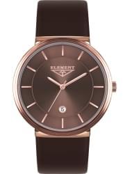 Наручные часы 33 ELEMENT 331524