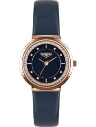 Наручные часы 33 ELEMENT 331531