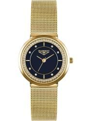Наручные часы 33 ELEMENT 331533