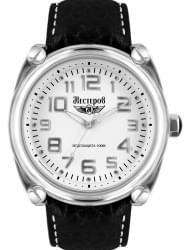 Наручные часы Нестеров H0266B02-02A