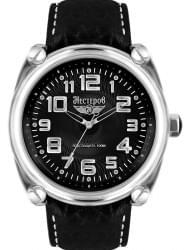 Наручные часы Нестеров H0266B02-02E