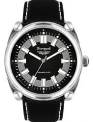 Наручные часы Нестеров H0266B02-04E