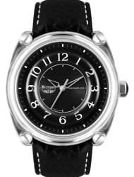 Наручные часы Нестеров H0266B02-05E