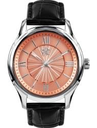 Наручные часы РФС P940301-17RG