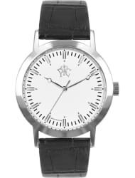 Наручные часы РФС P1060301-13W