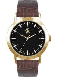 Наручные часы РФС P1060311-23B