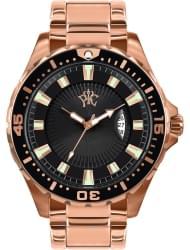 Наручные часы РФС P1030421-73B