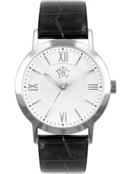 Наручные часы РФС P1060301-13S