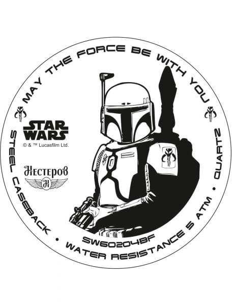Наручные часы Star Wars by Nesterov SW60204BF - фото № 2
