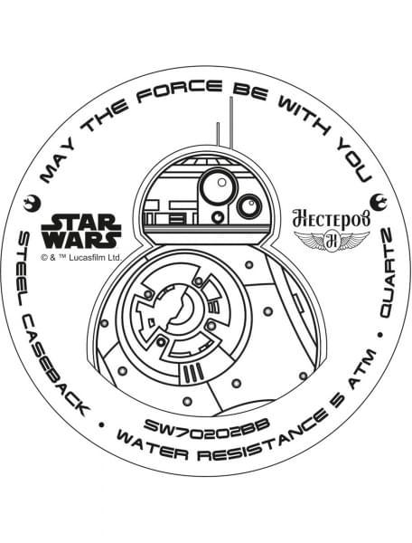 Наручные часы Star Wars by Nesterov SW70202BB - фото сзади