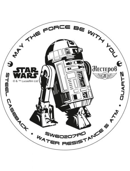 Наручные часы Star Wars by Nesterov SW60207RD - фото сзади