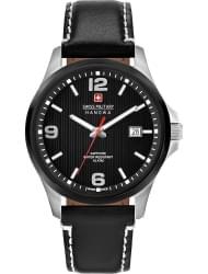 Наручные часы Swiss Military Hanowa 06-4277.33.007
